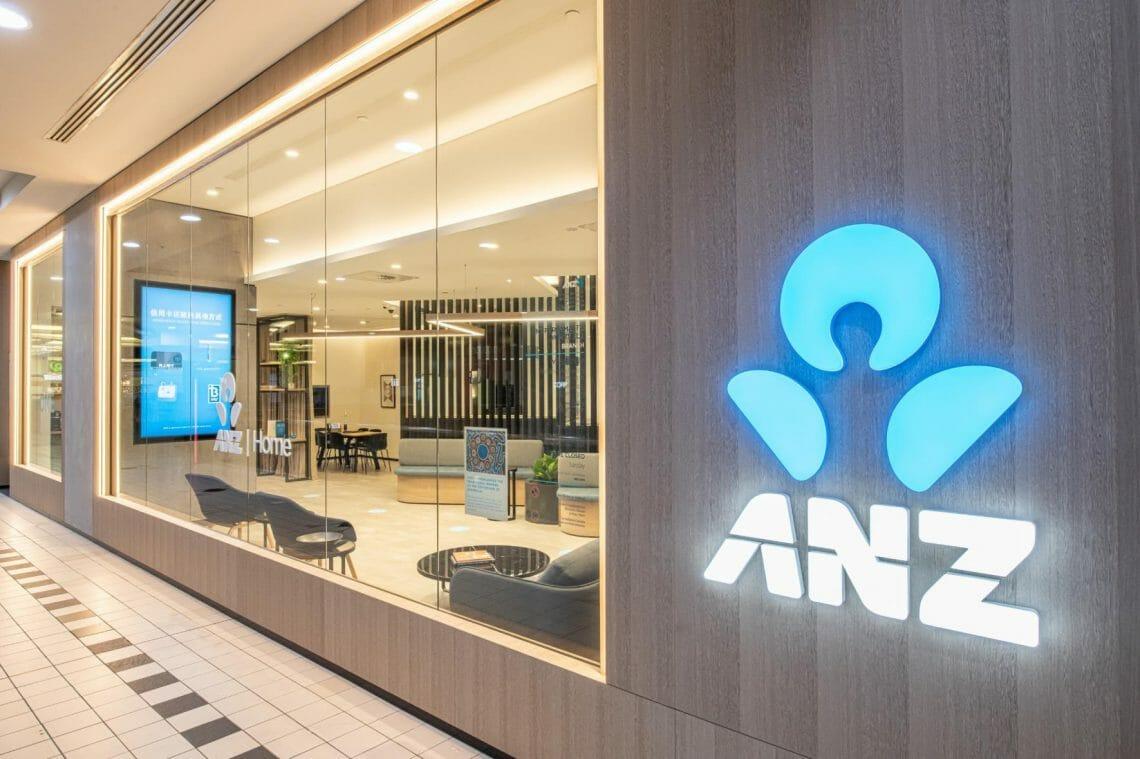 ANZ Parramatta 2