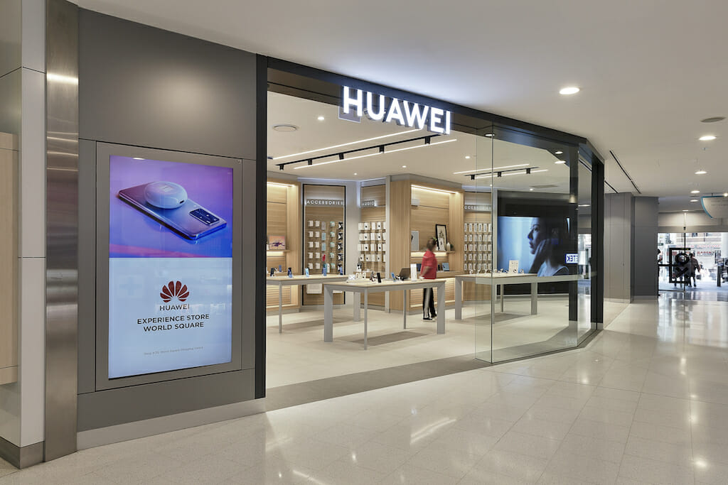 Huawei World Square